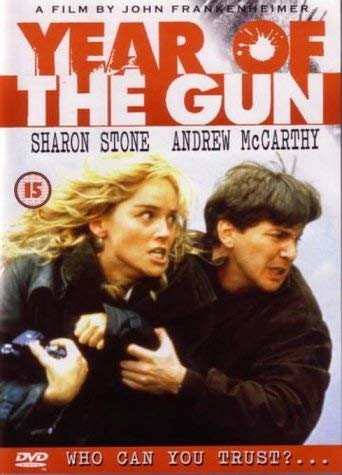 Year of the Gun / Год оружия (1991)