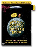 The Mystery Science Theater 3000 Collection, Vol. 1 - movie DVD cover picture