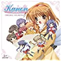 Kanon Original Soundtrack
