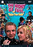 "The Irony of Fate, or ""Enjoy Your Bath"" - movie DVD cover picture"