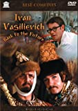 Ivan Vasilievich - Back to the Future - movie DVD cover picture