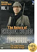 The Return of Sherlock Holmes, Vol. 1 - The Empty House & The Abbey Grange by