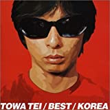 Cover von Best Korea