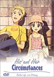 His and Her Circumstances (Vol. 3) - movie DVD cover picture