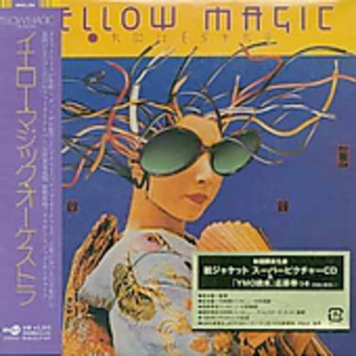 Yellow Magic Orchestra: U.S. Edition