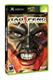 Tao Feng: Fist of the Lotus (2003) (Video Game)