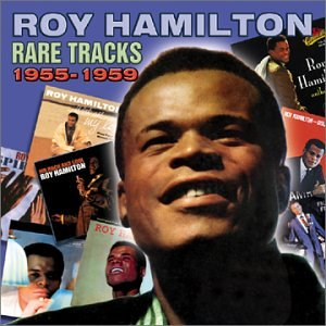 Rare Tracks 1955-1959