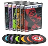 Cowboy Bebop Complete Sessions Collection (Amazon.com Exclusive)