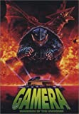 Gamera - The Guardian of The Universe - movie DVD cover picture