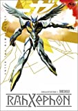 RahXephon - Threshold (Vol. 1) - movie DVD cover picture