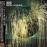 Deadstar / In Your World [EP]