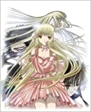 Chobits - Persocom (Vol. 1) - Limited Edition With Series Box and Stationery Kit - movie DVD cover picture
