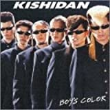 Boy's Color (CCCD)