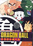Dragon Ball King Piccolo Part 1 - movie DVD cover picture