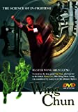 Wing Chun: The Science of In-Fighting - movie DVD cover picture