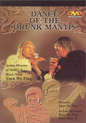 Dance of the Drunk   Mantis (1979) DVD