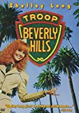 Troop Beverly Hills - movie DVD cover picture