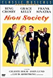 High Society - movie DVD cover picture