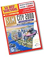 シムシティ2000 SE WIN EA BEST SELECTIONS