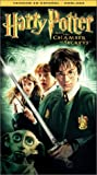 Harry Potter and the Chamber of Secrets (Spanish)