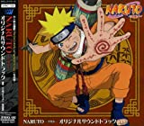 Miniatura de Naruto Original Soundtrack