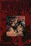 Berserk - God's Hands (Epi. 22-25) - movie DVD cover picture