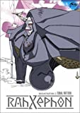 RahXephon - Tonal Pattern (Vol 2) - movie DVD cover picture