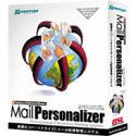 Mail Personalizer Standard Edition V2.0