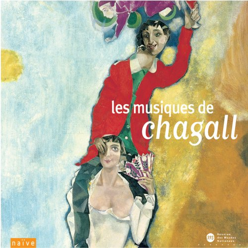 Musiques De Chagall ~ by Various Artists