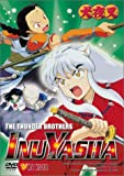 Inu-Yasha - The Thunder Brothers (Vol. 4) - movie DVD cover picture