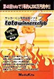 toto Winners Club 3