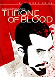 Throne of Blood - Criterion Collection - movie DVD cover picture