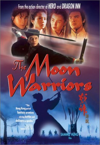 Moon Warriors, The / Zhan shen chuan shuo / Войны луны (1993)