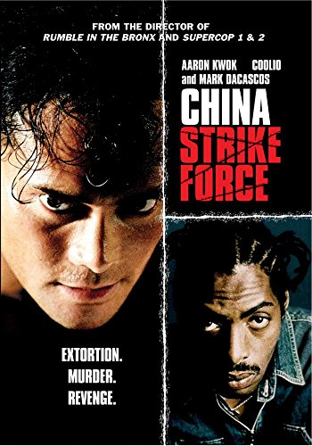 China strike force / Шанхайский связной (2001)