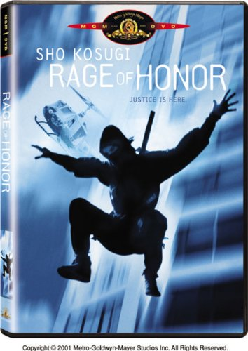 Rage of Honor / ������ ����� (1987)