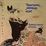 Cubierta del álbum de Traditional Japanese Music