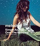 Capa do álbum Simple as that/Over the Rainbow