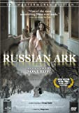 Russian Ark - movie DVD cover picture