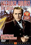 Sherlock Holmes - TV Classics Vol 2 by Ronald Howard