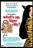 What's Up, Tiger Lily? - movie DVD cover picture