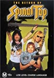 The Return of Spinal Tap - movie DVD cover picture