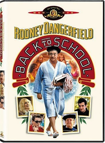 Back to School / ����� � ����� / ����� � ����� (1986)