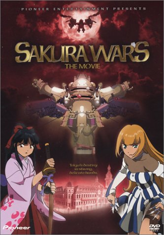 Sakura Wars The Movie / Война миров (2002)