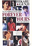 SUMMER CONCERT'94 FOREVER YOURS at OSAKAJO HALL
