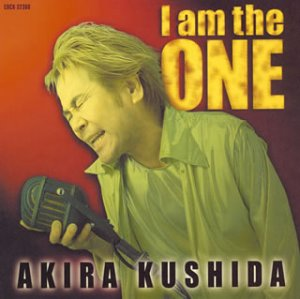 I am the ONE