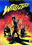 Wild Zero - movie DVD cover picture