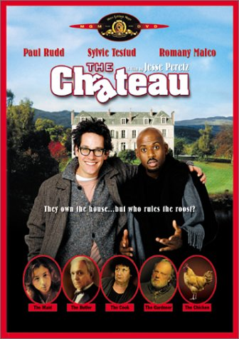 ����� / The Chateau / The Château (2001)