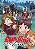 Love Hina Again - The Movie - movie DVD cover picture