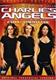 Charlie's Angels: Full Throttle (2003) (Movie)