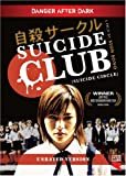 Suicide Club (Suicide Circle) - movie DVD cover picture